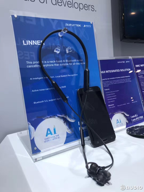 CES 2019:科大讯飞展出以智能麦克风为核心的智能家居解决方案-我爱音频网