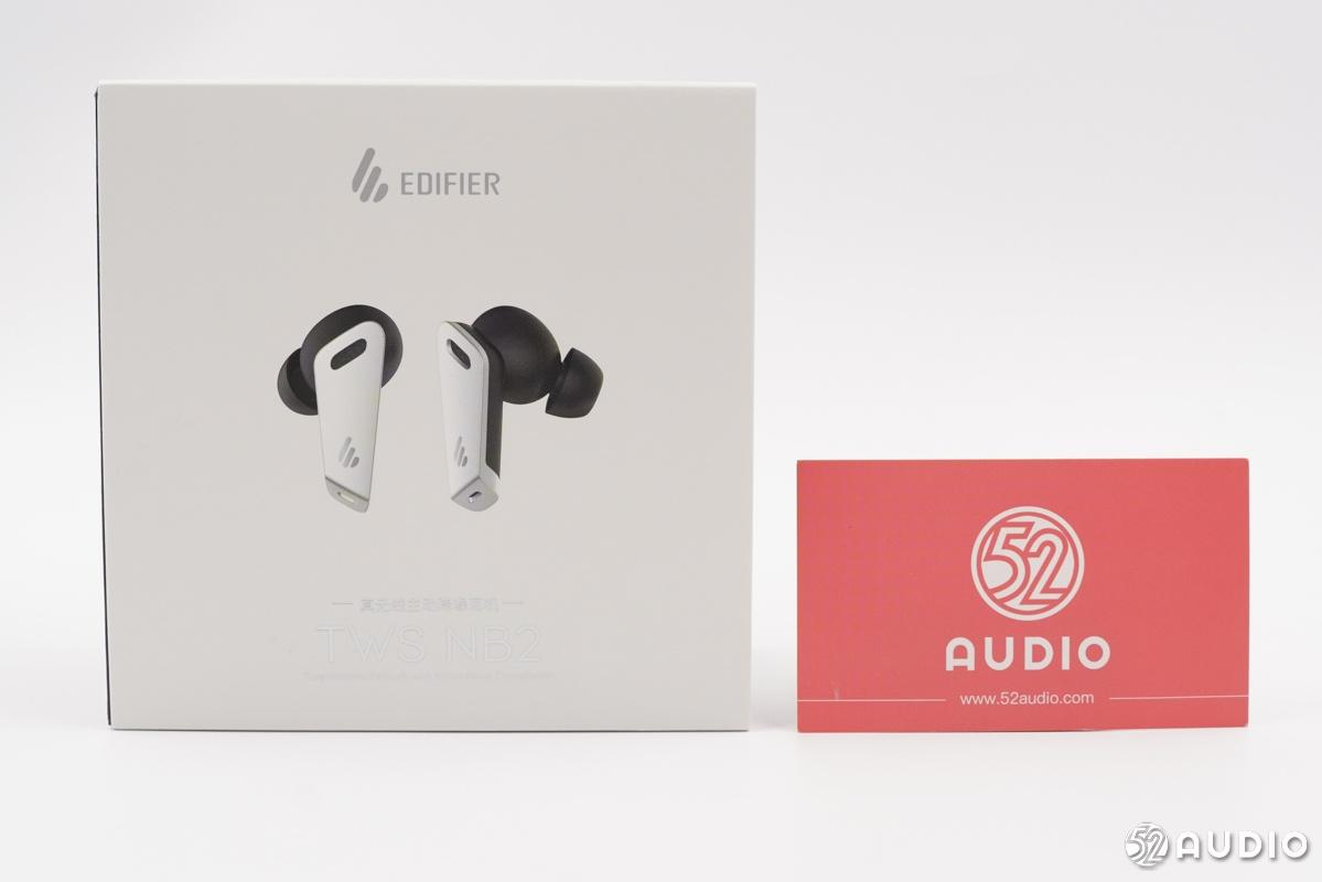 漫步者主动降噪TWS耳机迭代新品EDIFIER NB2开始发售-我爱音频网