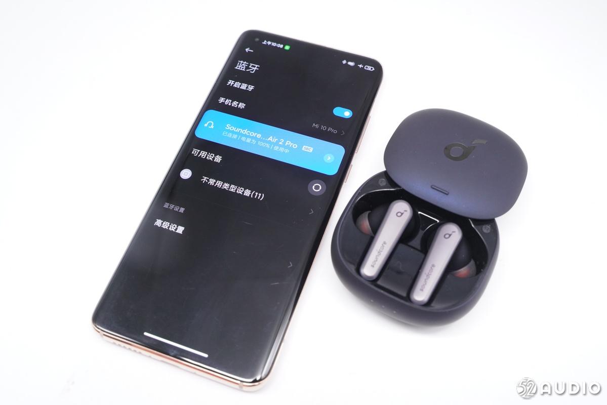 5合1多场景降噪,HearID 音质私人订制,声阔降噪舱详细体验评测-我爱音频网