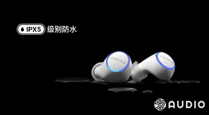 魅族发布POP真无线蓝牙耳机:支持无线充电-我爱音频网