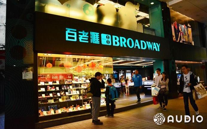 香港电子市场TWS蓝牙耳机见闻-我爱音频网