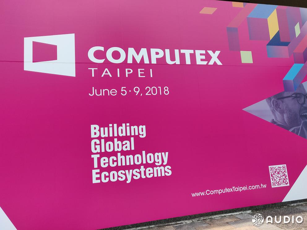 带你逛Computex2018:无线耳机和智能音箱方案篇-我爱音频网