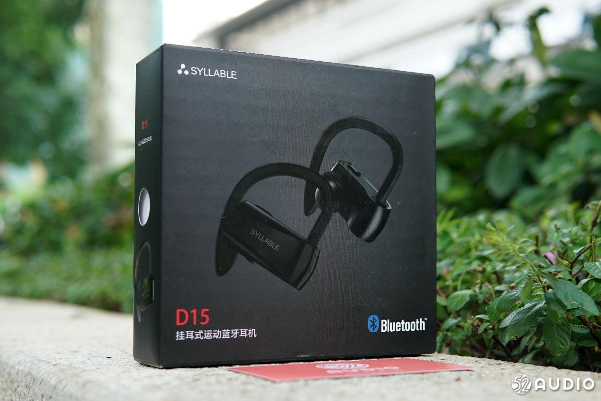 外观酷炫时尚,音质不凡的耳机赛尔贝尔 D15-我爱音频网