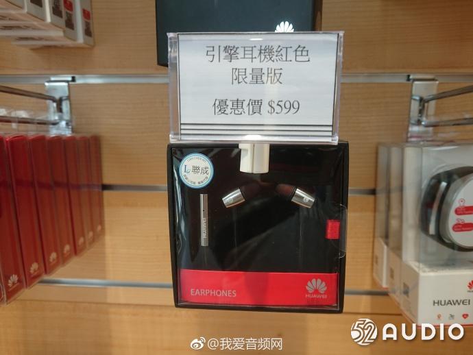 台湾耳机市场见闻-我爱音频网