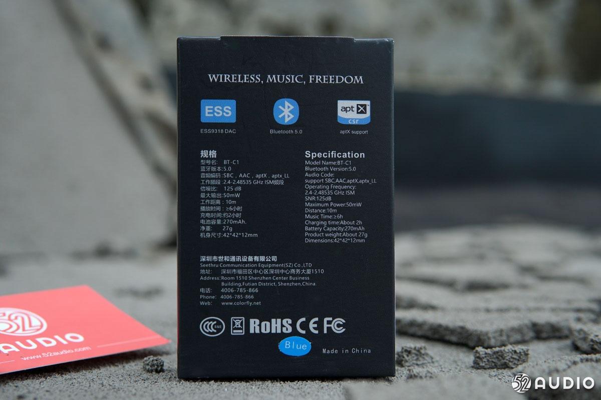 支持aptX,直推3千元耳机!七彩虹Colorfly BT-C1蓝牙音频接收器体验-我爱音频网