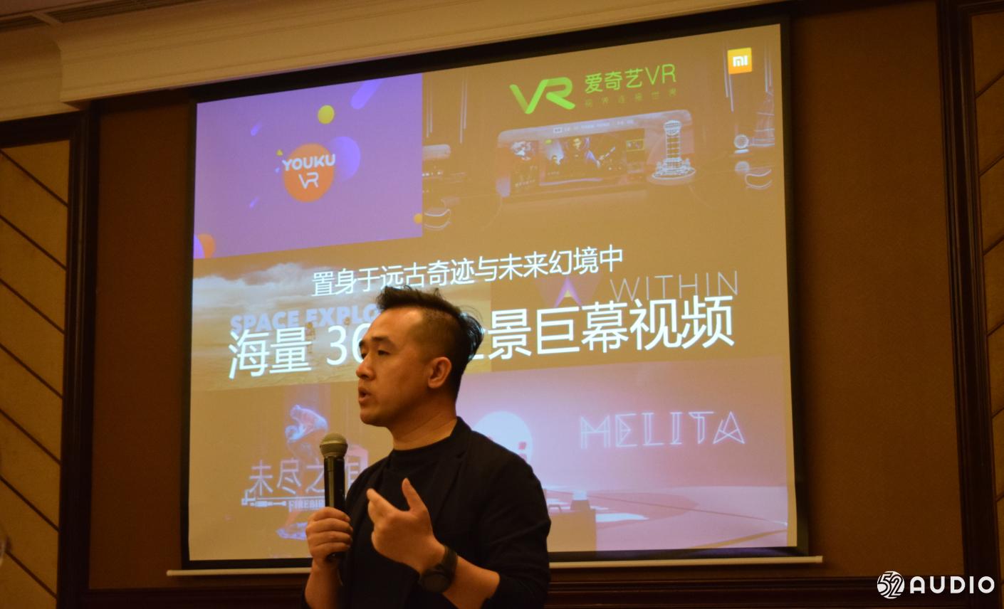 小米与Oculus共同推出小米VR一体机:主机级配置,巨幕体验,海量资源-我爱音频网