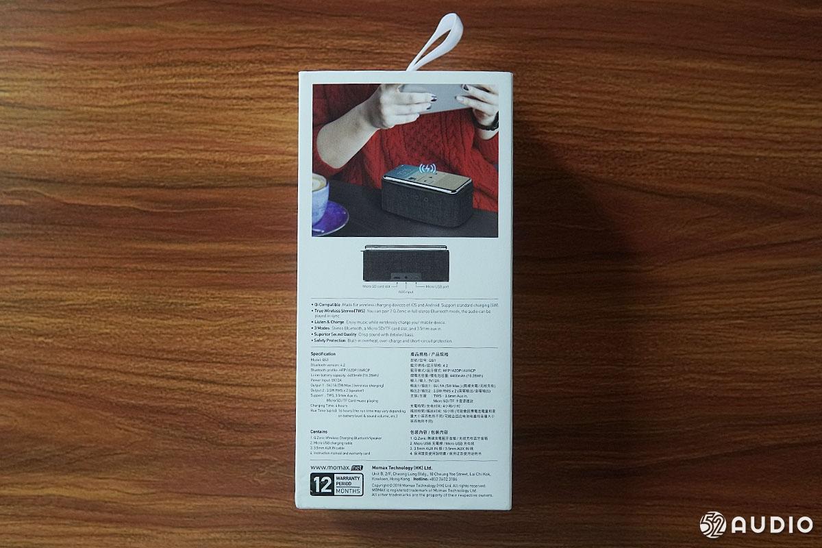 Momax摩米士QZONIC无线充电蓝牙音箱开箱:支持TWS连接和Qi无线充电-我爱音频网