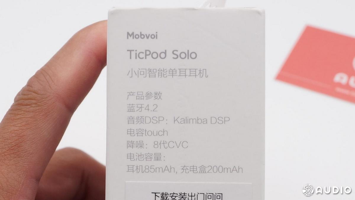 拆解报告:小问智能耳机Ticpod Solo-我爱音频网
