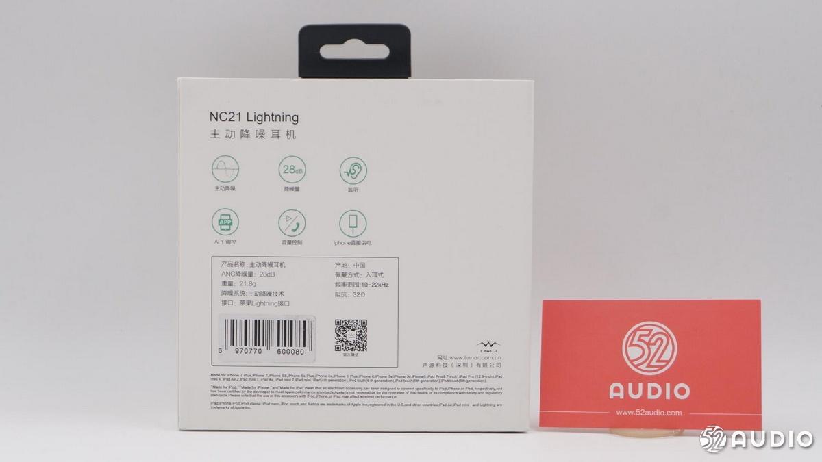 拆解报告:Linner NC21 Lightning主动降噪耳机-我爱音频网