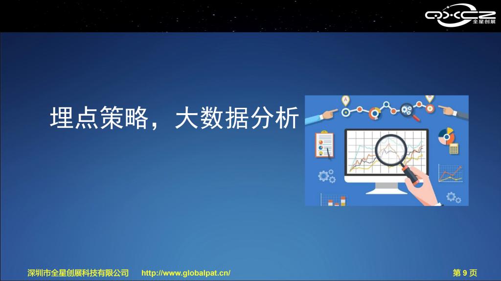 """""""芯之联-芯智汇 智能语音开发者大会"""":林岸超-浅谈人工智能机器人-我爱音频网"""