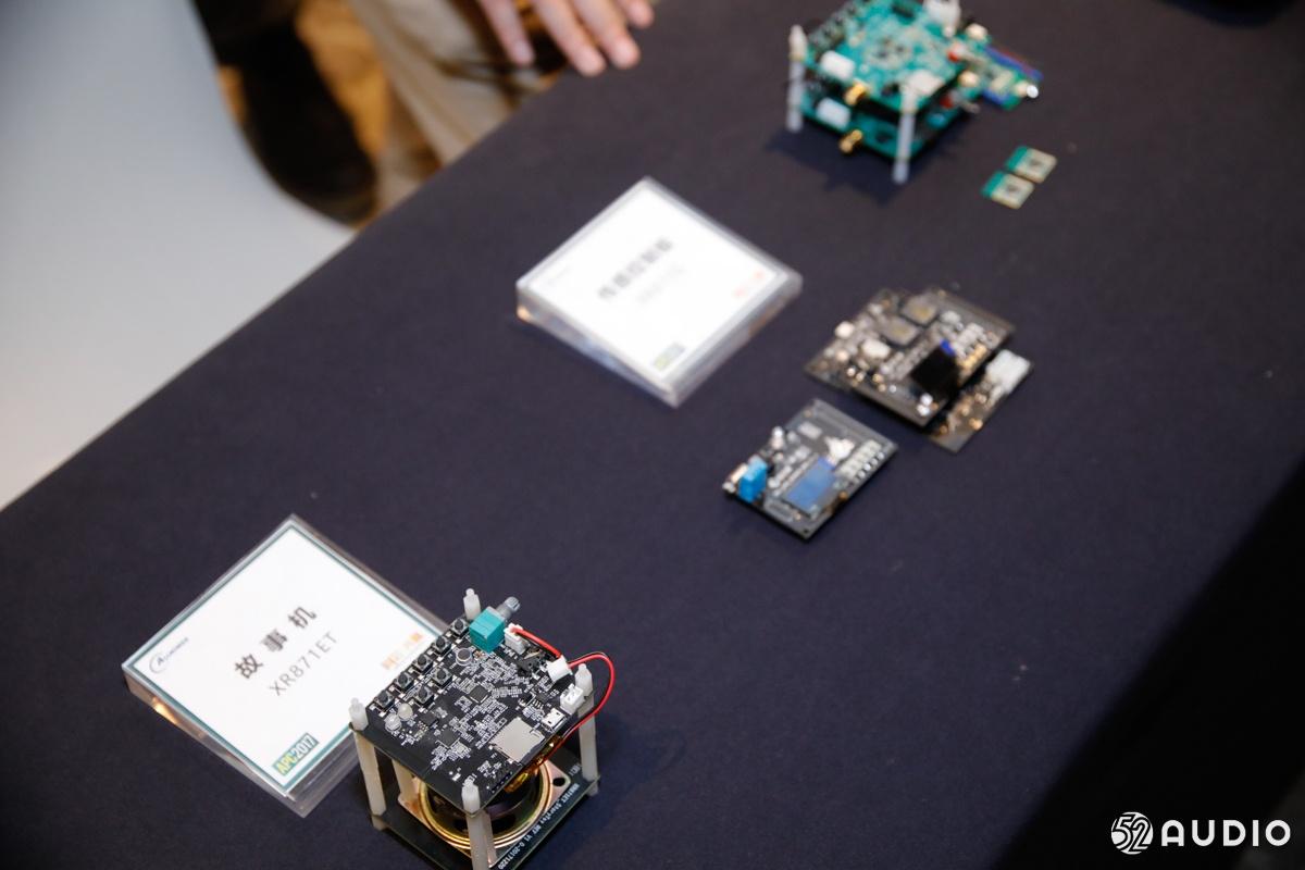 """行业大咖齐聚""""芯之联-芯智汇 智能语音开发者大会""""共创智能新时代-我爱音频网"""