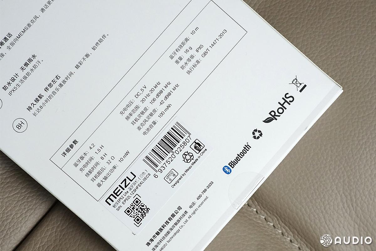 拆解报告:魅族EP52 Lite-我爱音频网