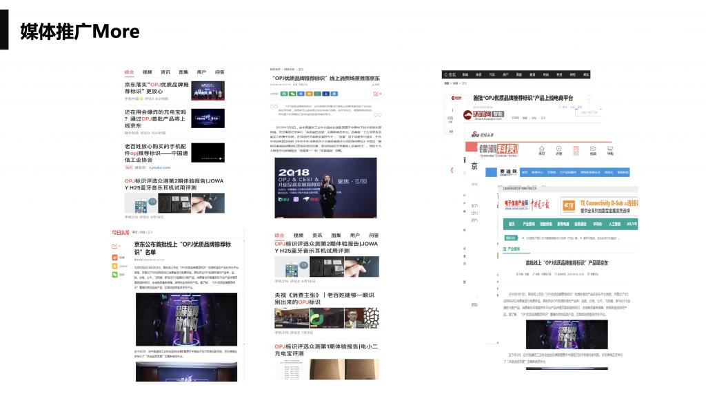 2018(冬季)蓝牙耳机产业高峰论坛:李杨开幕致辞-我爱音频网