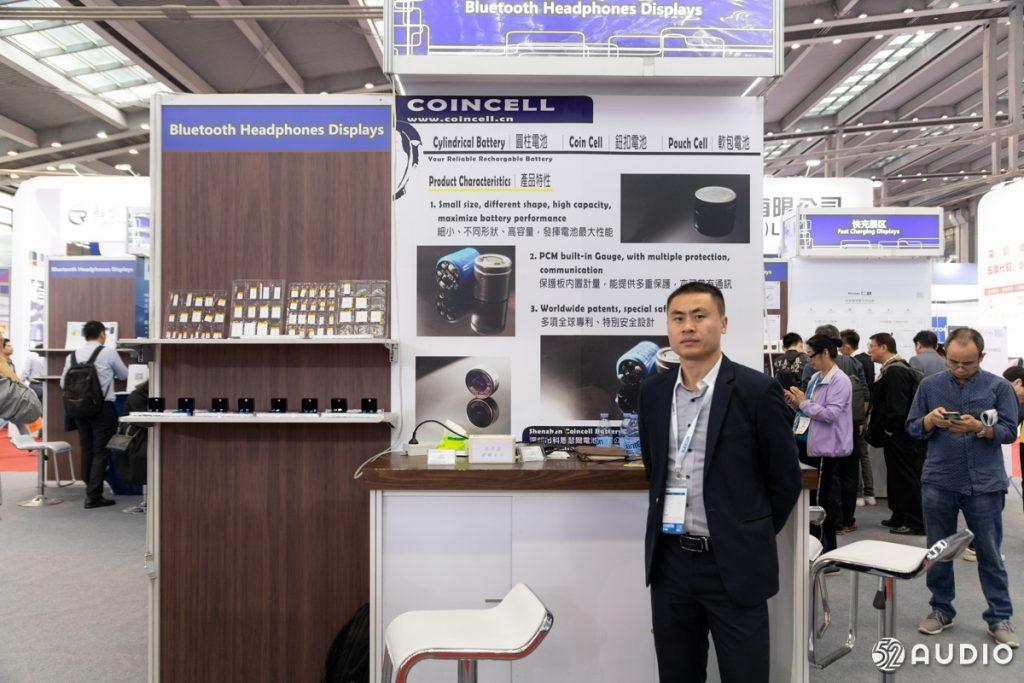 科恩瑟尔:专业从事锂离子钢壳圆柱电池的设计与研发-我爱音频网