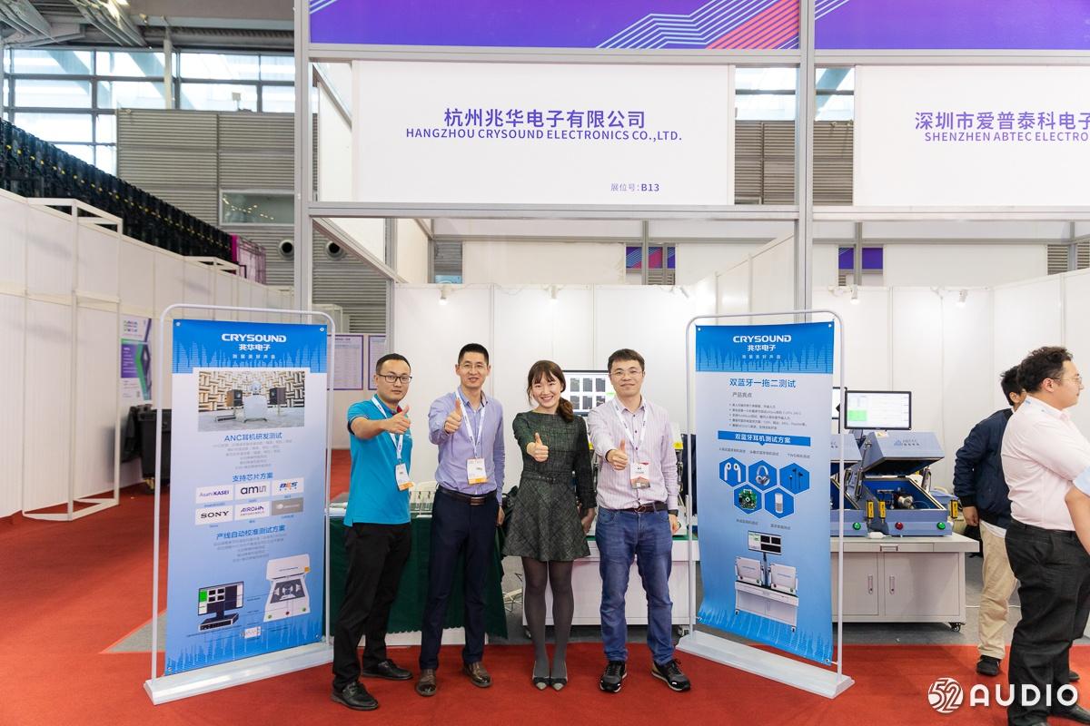 杭州兆华电子有限公司:同时研发声学传感器及测试仪器的高新技术企业-我爱音频网
