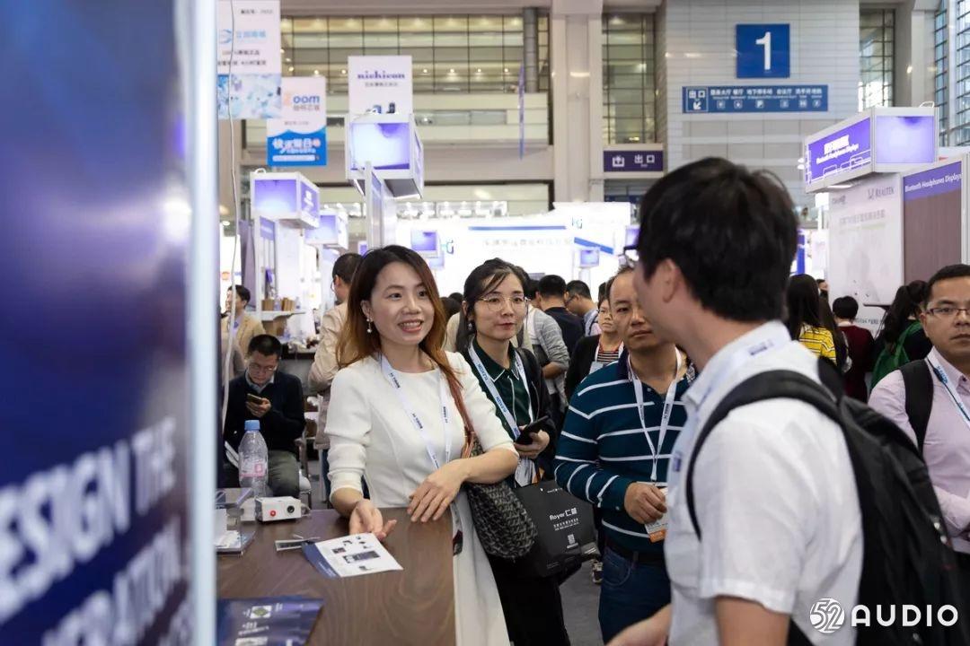 带你逛2018(冬季)中国蓝牙耳机产业高峰论坛蓝牙耳机展台-我爱音频网