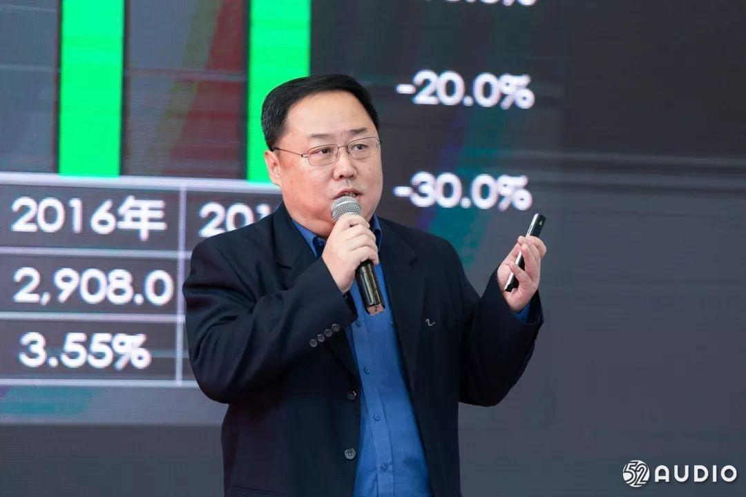 超6000人参与!群星云集:2018(冬季)中国蓝牙耳机产业高峰论坛精彩回顾-我爱音频网