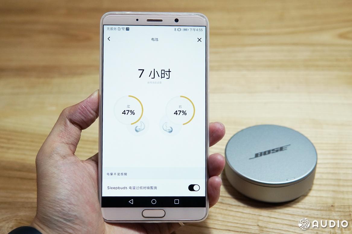 Bose睡眠耳塞体验:带上它,陪你一觉到天亮-我爱音频网