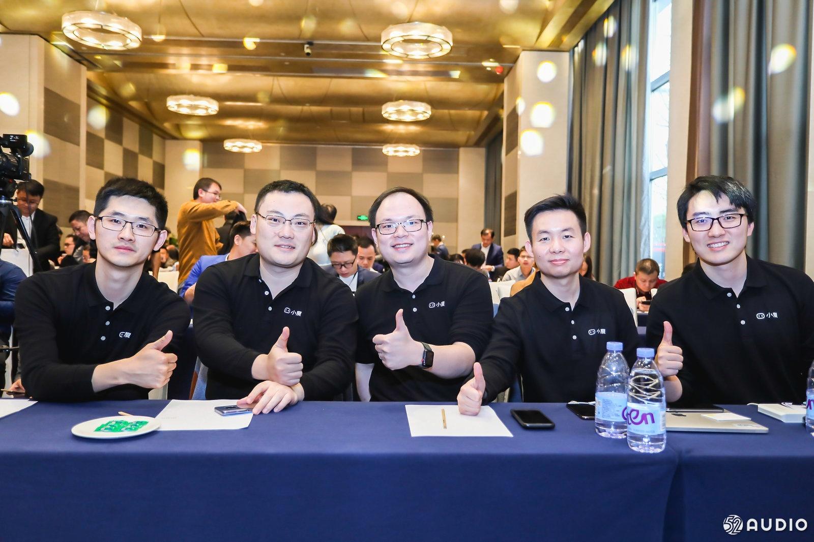 聚焦小度蓝牙联盟峰会:开创对话式AI技术+蓝牙设备的智慧未来-我爱音频网