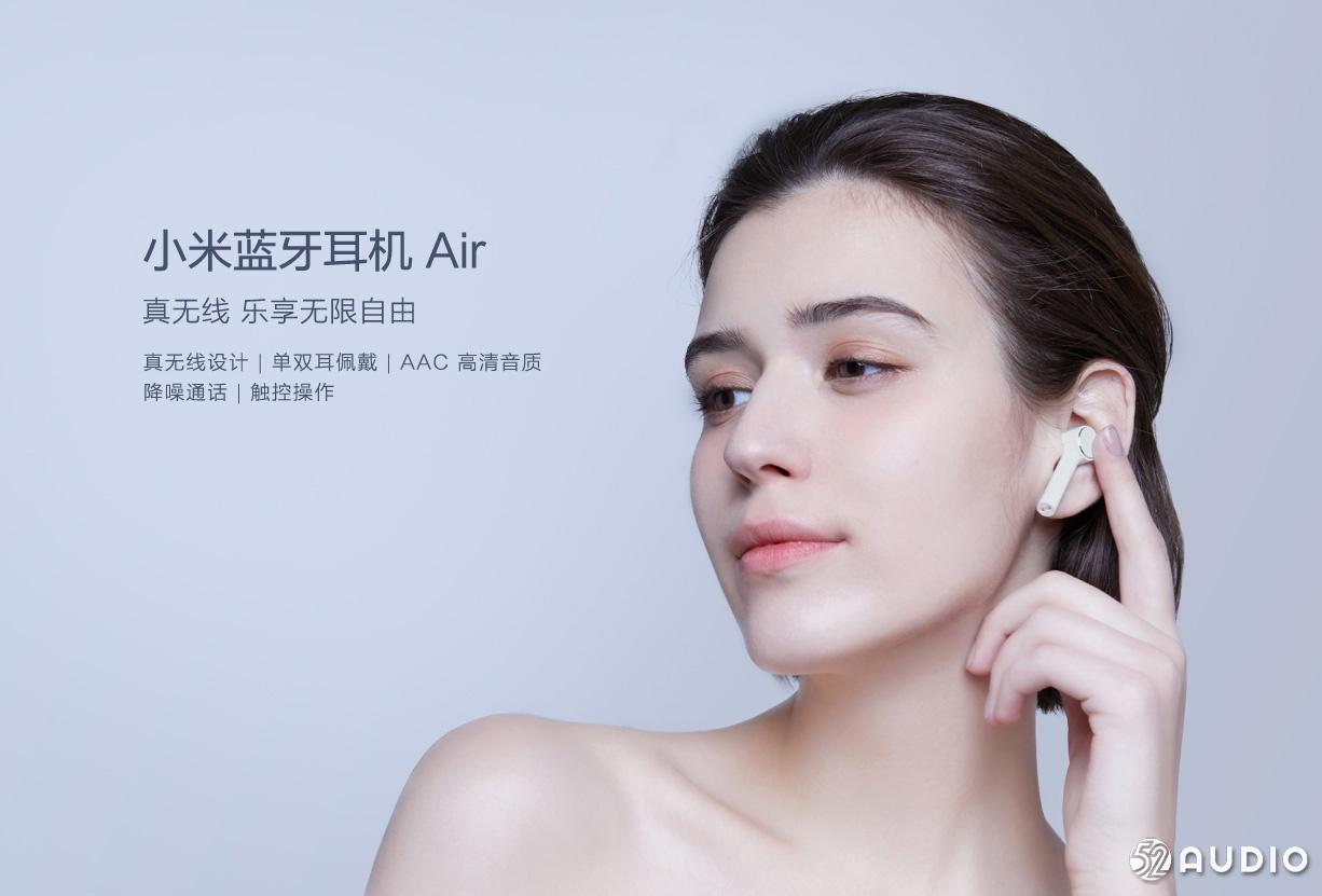 399元,支持主动降噪!小米蓝牙耳机Air发布-我爱音频网