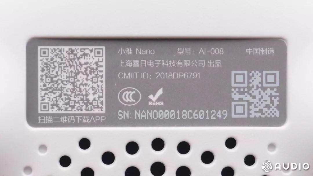 拆解报告:小雅Nano智能音箱-我爱音频网