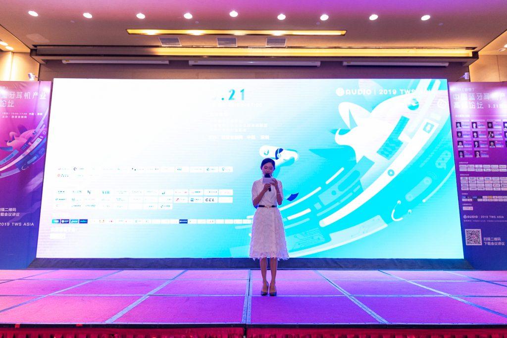 100张高清图片,「2019(春季)中国蓝牙耳机产业高峰论坛」精彩瞬间!-我爱音频网