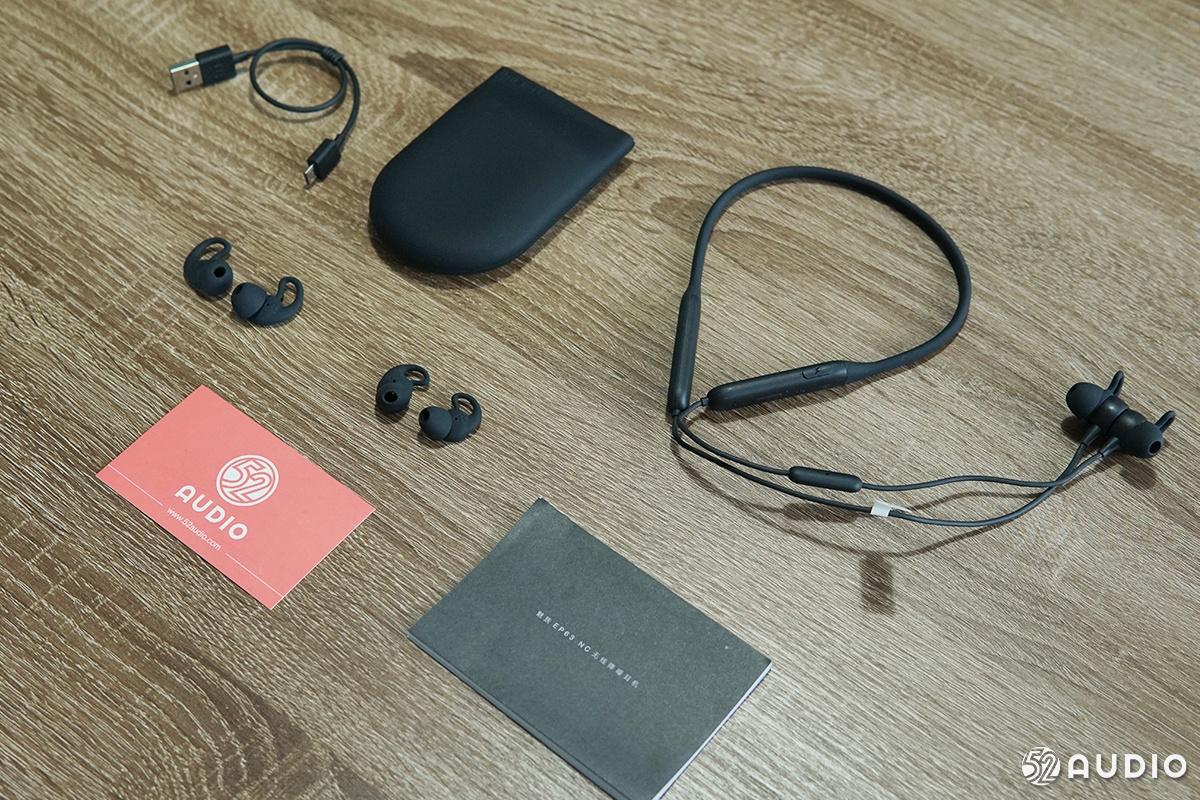 出街降噪小能手:魅族EP63NC降噪耳机开箱-我爱音频网
