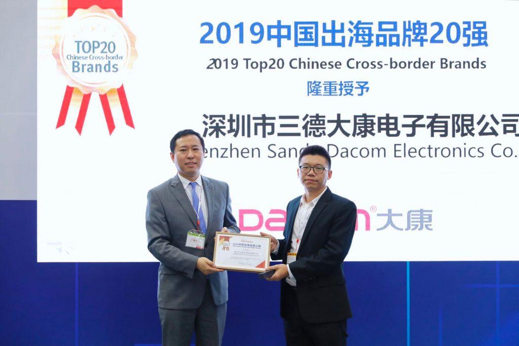 环球资源中国出海品牌20强揭晓:1MORE、Anker等上榜-我爱音频网
