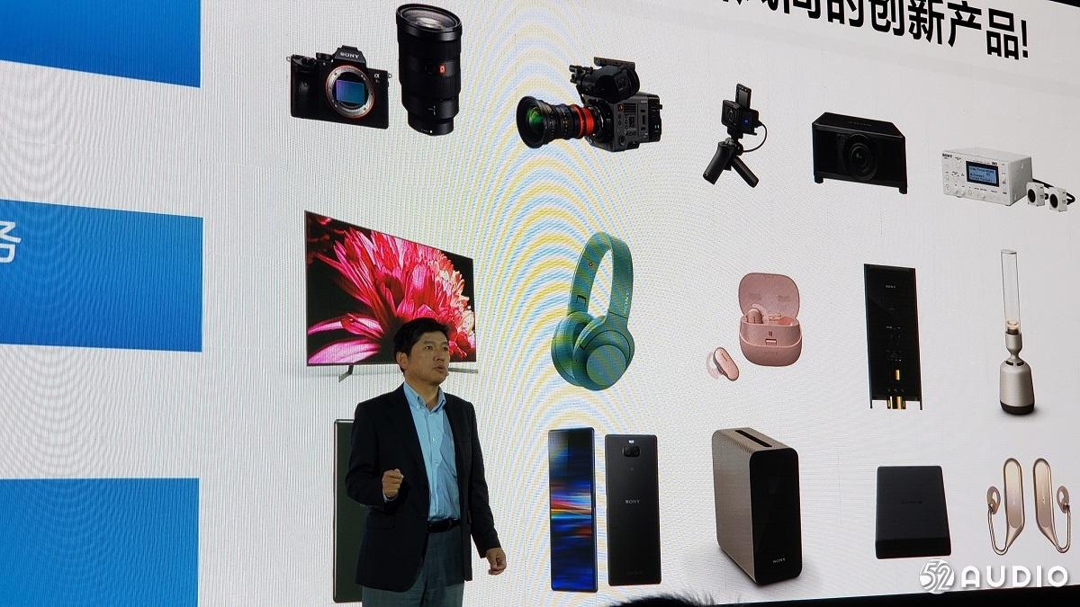 技术是索尼之本,索尼以黑科技打造音频产品为消费者带来空间价值-我爱音频网