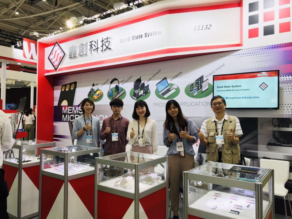 全系列MEMS麦克风供应商——鑫创科技参加台北国际电脑展-我爱音频网