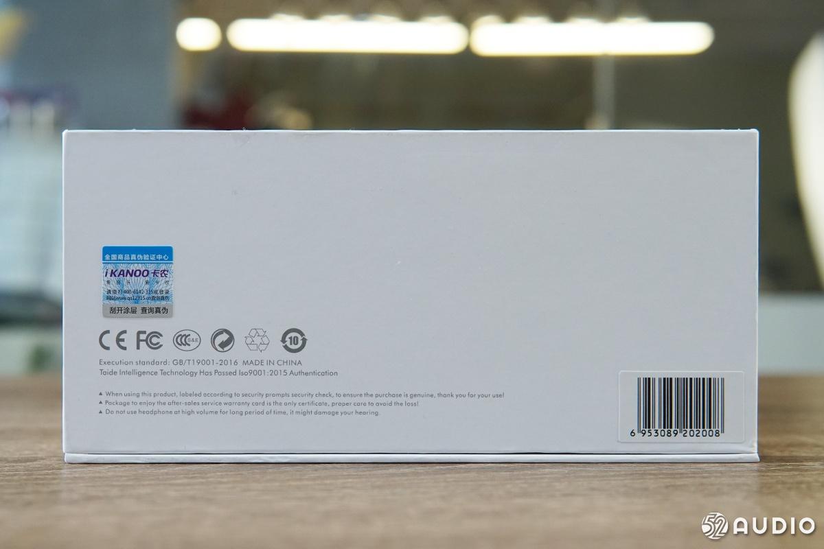 iKANOO卡农 V2蓝牙降噪耳机体验测评:务实的降噪耳机-我爱音频网