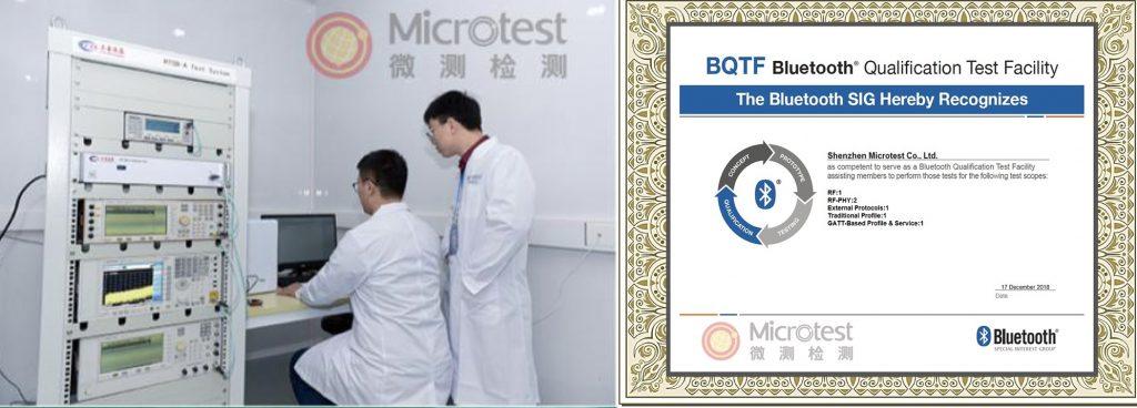 Microtest微测检测参加2019(夏季)中国智能音频产业高峰论坛,展位号为:A11-我爱音频网
