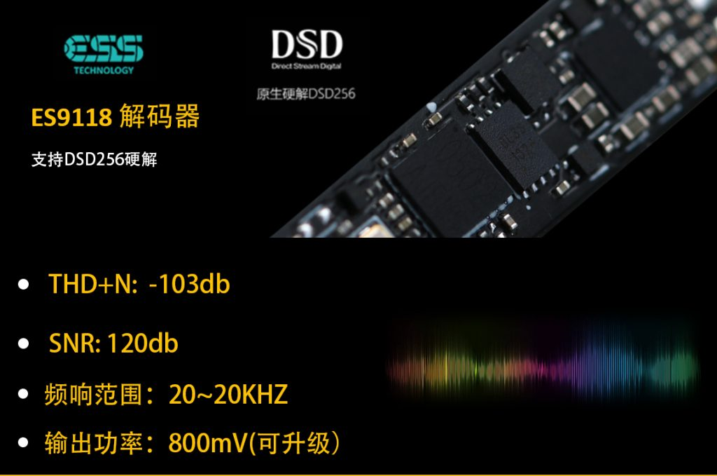 腾腾高科参加此次2019(夏季)中国智能音频产业高峰论坛,展台位为B08-我爱音频网