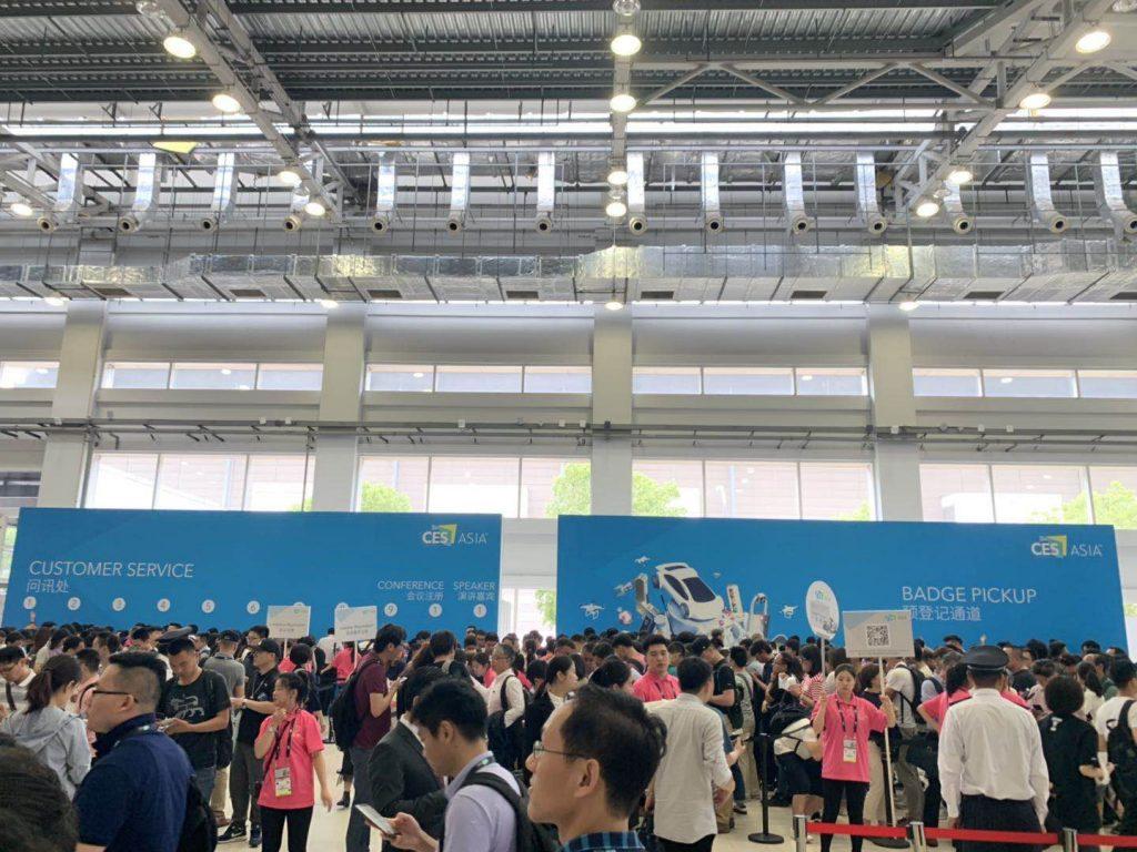 CES Asia亚洲消费电子展盛大开幕:全球众多企业参展,人气火爆-我爱音频网