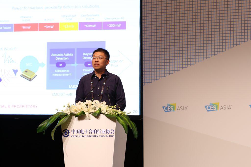 2019年CES ASIA亮点:智能音频技术与市场未来专题演讲论坛-我爱音频网