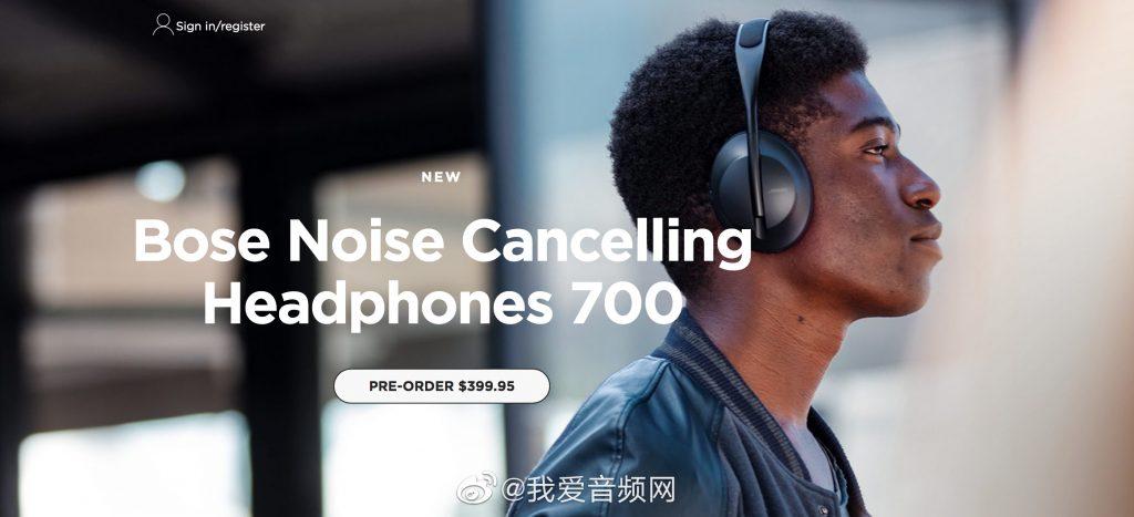 Bose最新头戴降噪耳机来了,支持触控、支持语音唤醒-我爱音频网
