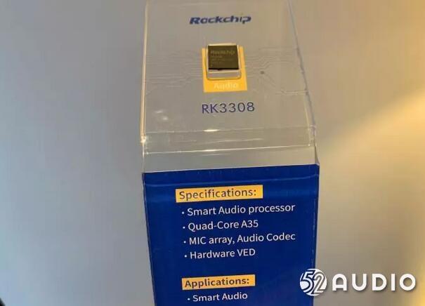 Computex2019有哪些重磅音频新品?看这篇就够了!-我爱音频网