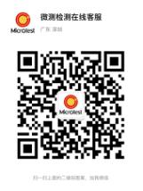 招聘:Microtest微测检测高薪诚聘英才-我爱音频网