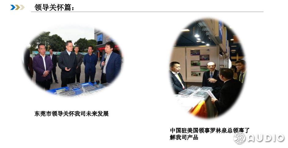 金坤磁铁参加2019(夏季)中国智能音频产业高峰论坛,展位号为:A02-我爱音频网