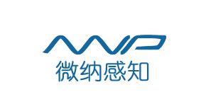 微纳感知参加2019(夏季)中国智能音频产业高峰论坛,展位号B09-我爱音频网