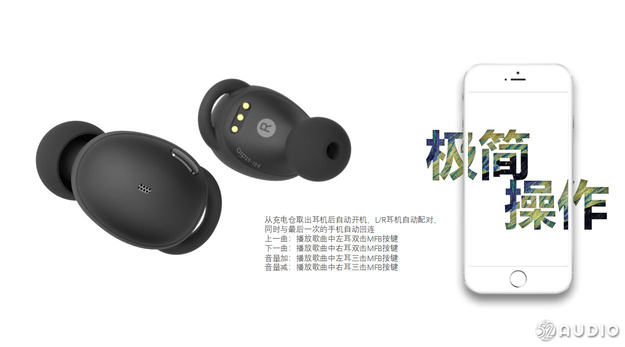 REECHO余音参加2019(秋季)中国蓝牙耳机产业高峰论坛,展位号B11-我爱音频网