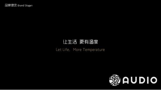 UIBI柚比 参加2019(秋季)中国蓝牙耳机产业高峰论坛,展位号A21-我爱音频网