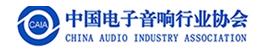 89家参展商曝光!全球TWS耳机供应链厂商齐聚深圳,快上车!-我爱音频网