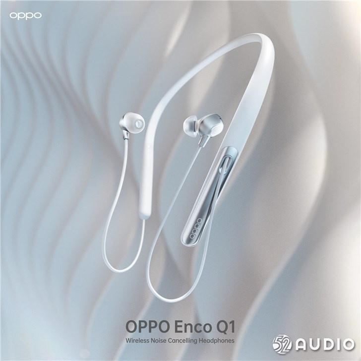 OPPO Reno 2系列发布会:正式推出OPPO EncoQ1降噪耳机-我爱音频网