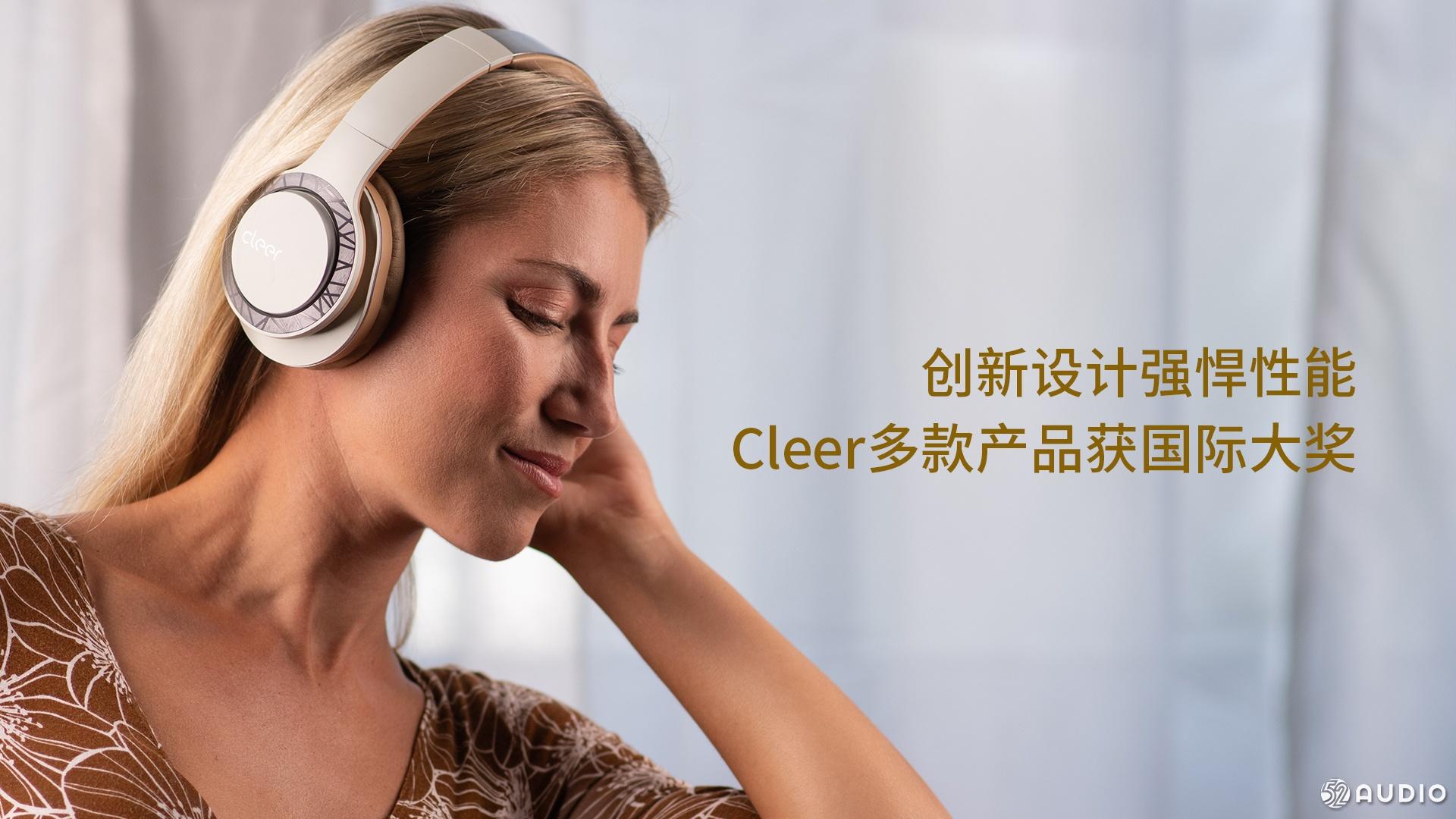 Cleer参加2019中国果粉嘉年华,展位号A10-我爱音频网