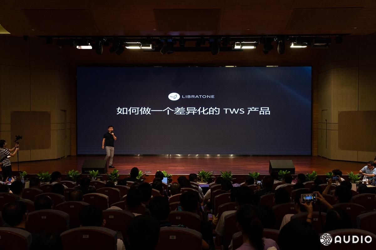 LIBRATONE小鸟音响CEO刘崧:如何做一个差异化的TWS产品-我爱音频网