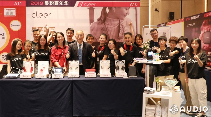 屡获国际大奖,Cleer全系产品亮相果粉嘉年华-我爱音频网