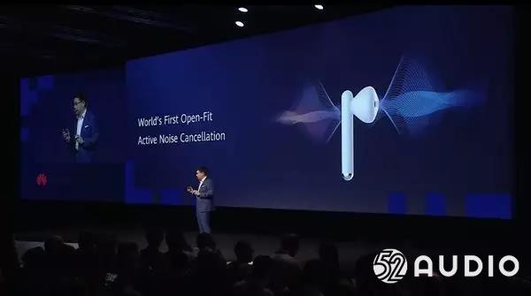 华为真无线降噪耳机FreeBuds 3来了:首发自家蓝牙芯片麒麟A1-我爱音频网