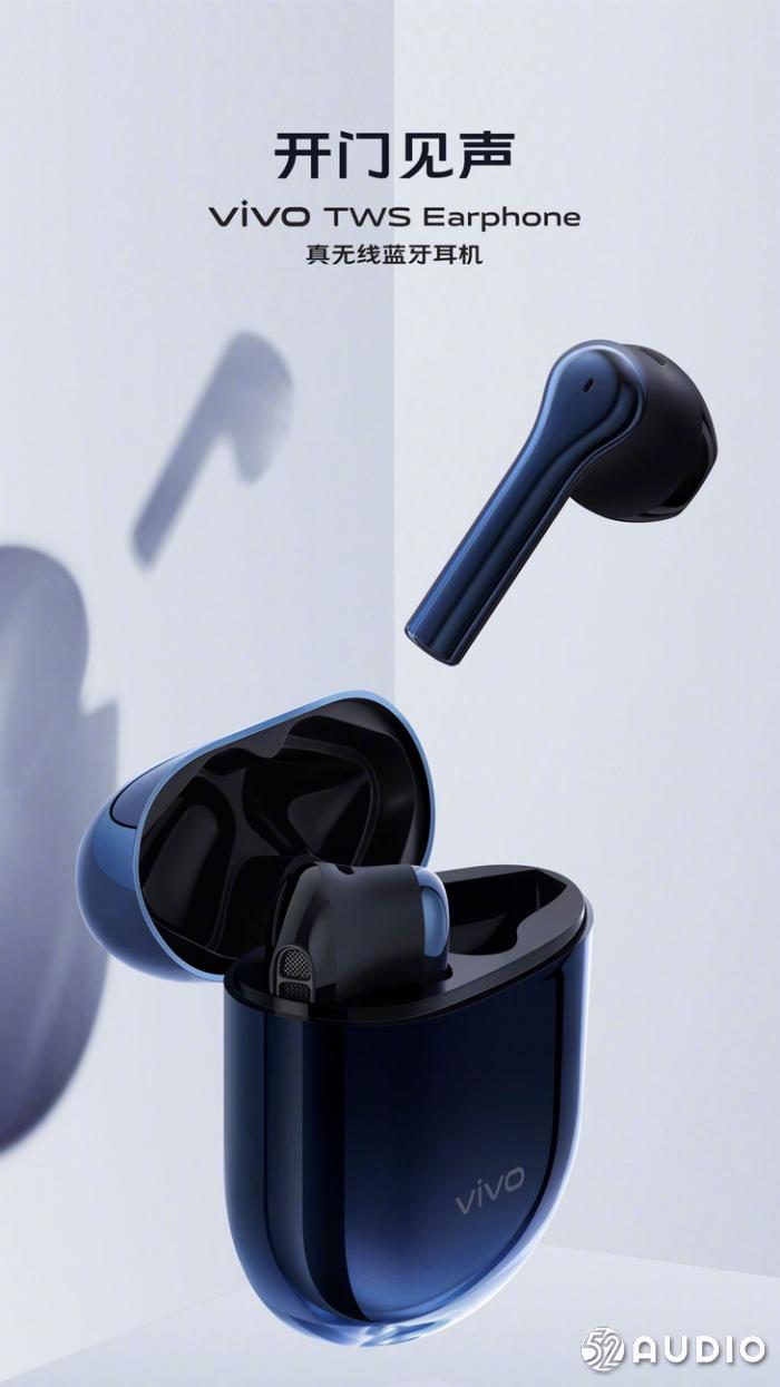 vivo首款真无线蓝牙耳机:支持蓝牙5.0,搭载高通首发QCC5126芯片,高续航-我爱音频网