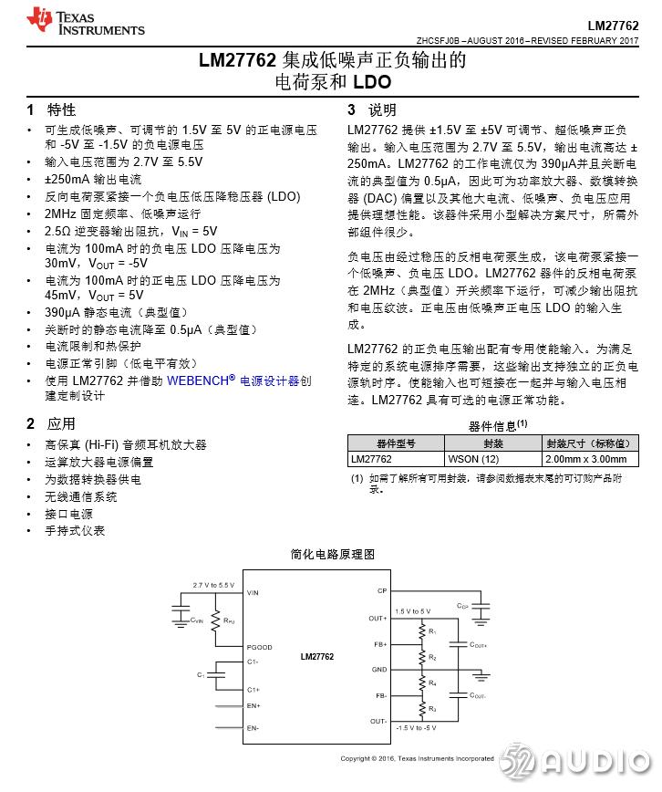 拆解报告:魅族HIFI解码耳放PRO-我爱音频网